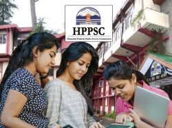 Hppsc Hpssc Exam Fees Exempt For Women