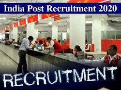 India Post Recruitment 2020 Odisha