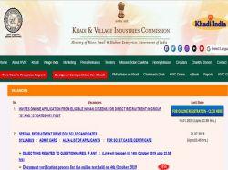 Khadi Kvic Recruitment 2020 Notification Pdf Download Kvic Org In