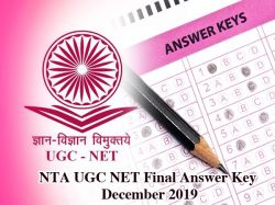Nta Ugc Net Final Answer Key December 2019 Pdf Download Ugcnet Nta Nic In