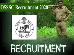 Osssc Recruitment 2020 Forest Guard Posts Check All Details