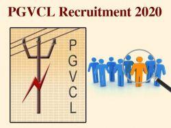 Pgvcl Recruitment 2020 Junior Assistant Pgvcl Com