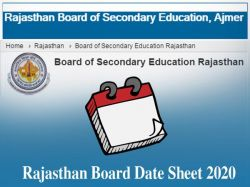 Rajasthan Board Date Sheet 2020 Released Rbse Class 10th 12th Time Table