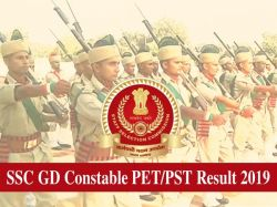 Ssc Gd Constable Pet Pst Result 2019 Released At Ssc Nic In
