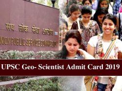 Upsc Geo Scientist Admit Card 2019 Download Upsc Gov In