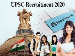 Upsc Recruitment 2020 Notification Pdf