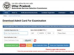 Upsssc 2019 Junior Assistant Admit Card Download Upsssc Gov In