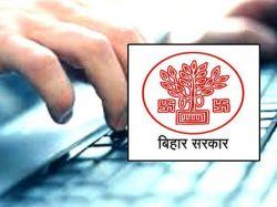 Bihar Anganwadi Sahayika Sevika Recruitment 2020 Merit List District Wise