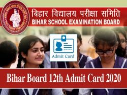 Bihar Board 12th Admit Card 2020 Download Pdf