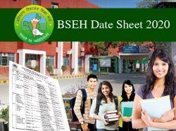 Haryana Board Bseh Date Sheet 2020 Class 12 Bseh Date Sheet 2020 Class 10 Exam Schedule