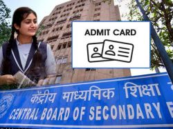 Cbse Admit Card 2020 Exam Date Time Table Syllabus