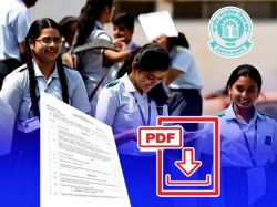 Cbse Sample Papers Class 10th All Subjects Questions Papers 2020 Pdf Download Free