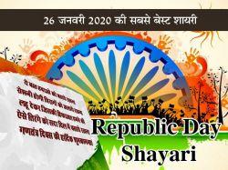 Happy Republic Day Shayari 26 January Shayari 2020 Gantantra Diwas Par Shayari Hindi Mai