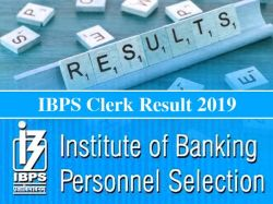 Ibps Clerk Result 2019 Out Ibps Clerk Prelims Result 2019 Ibps In