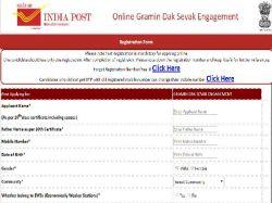 India Post Office Recruitment 2020 For 919 Gramin Dak Sevak Gds