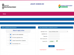 Jee Main 2020 Answer Key Released By Nta Jee Main Answer Key Objection Date 15 January