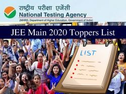 Jee Main 2020 Toppers List