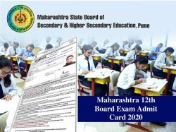 Maharashtra 12th Board Exam Admit Card 2020 Download