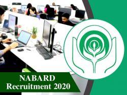 Nabard Recruitment 2020 Apply Online Office Attendant Post Date 12 January