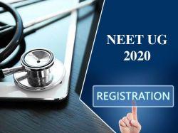 Neet Ug 2020 Registration Last Date 6 January
