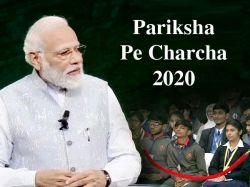 Pariksha Pe Charcha 2020 Narendra Modi Live Student Examination Question Answers