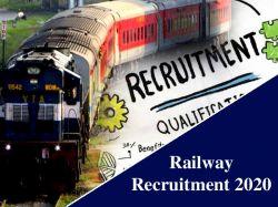 Railway Recruitment 2020 10th Pass Sarkari Naukri