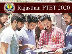 Rajasthan Ptet 2020 Application Form Registration Last Date 2 March 2020 Entrance Exam Date 10 May