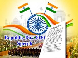 Republic Day 2020 Speech Essay Ideas For Students Teachers Chief Guests 26 January Speech In Hindi