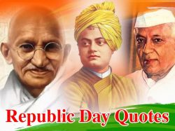 Happy Republic Day Quotes 26 January Quotes 2020 Gantantra Diwas Quotes Republic Day 2020 Wishes