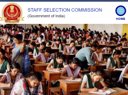 Ssc 2020 Notification Ssc Selection Post 8 Registration 2020 Last Date To Apply 14 February