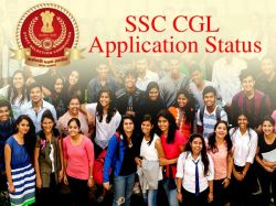 Ssc Cgl Application Status Zone Wise 2019 20 Ssc Cgl Exam Date 2 March To 11 March