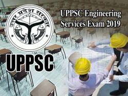 Uppsc Recruitment 2020 Uppsc Engineering Services Exam 2019 Invited 712 Vacancy Apply