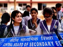 Cbse Board 10th 12th Exam New Time Table Scheduled Date Sheet Pdf Download