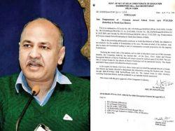 Delhi Violence All Northeast Delhi School Closed Till 7 March And Exam Postponed