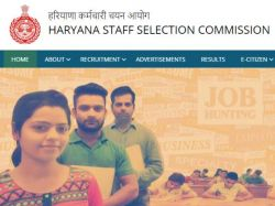Haryana Staff Selection Commission Hssc Vacancy Recruitment