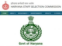 Hssc Pgt Vacancy Recruitment