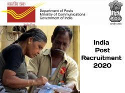 India Post Recruitment 2020 For Ja Pa Sa Postman 12th Govt Jobs