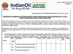Iocl Apprentice Recruitment 2020 Apply Online For 500 Posts