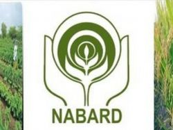 Nabard Office Attendant Recruitment Prelims Exam Result 2020 Released