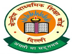 Cbse 10th 12th Exam Important Instructions Cbse Time Table 2020 Class 10