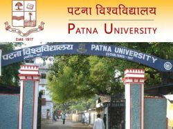 Patna University E Library Cafeteria And Set Up Advanced Research Center