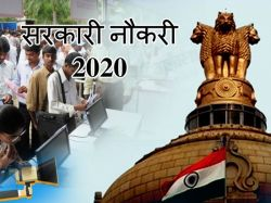 Cbi Recruitment 2020 Notification Cbi Recruitment 2020 For Freshers 10th Pass Govt Jobs