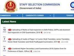 Ssc Cpo 2019 Marks Released Check Here Si Asi Paper 1 Exam Final Answer Key