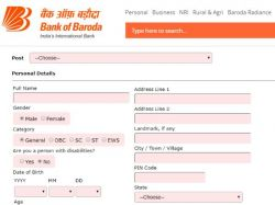 Bank Of Baroda Recruitment 2020 Apply Online For 39 Technology Architect And Other Posts