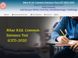 Bihar B Ed Admit Card 2020 Download Bihar B Ed Entrance Exam Date