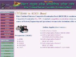 Bihar Bcece Admit Card