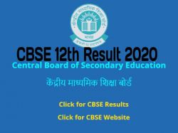 Cbse 12th Result 2020 Date Cbse Result 2020 Check Online