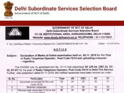 Dsssb Result 2020 Merit List Cut Off Marks Download Pdf