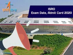 Isro Admit Card 2020 Released Isro Exam Date 4 April Syllabus And Other Details