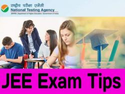 Jee Exam Preparation Tips In Hindi By Expert
